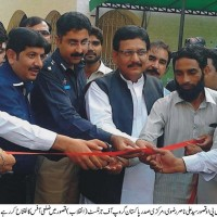 District office Inaugurated