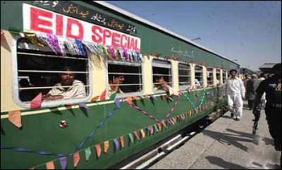 Eid Train