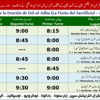 Eid ul Adha Namaz Timing
