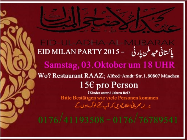 Eid ul Adha Party