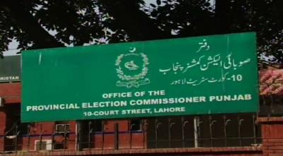 Election Tribunal Office