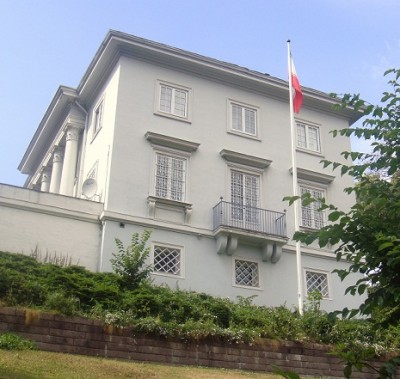 Embassy of Islamic Republic of Iran