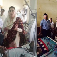 Fahmida Mirza Hospital Visit