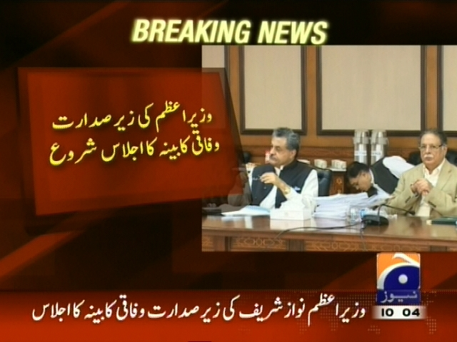 Federal Cabinet Meeting– Breaking News – Geo