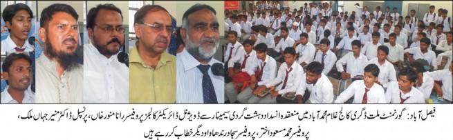 GM Abad College Seminar