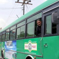 Green Line Bus Service