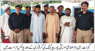 Gujrat Cattle Theft Arrest
