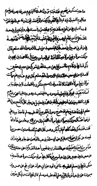 Hafez Damascus Historical Booklet