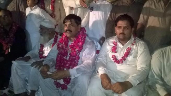Haji Basharat News
