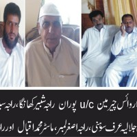 Haji Sulman Baig Group