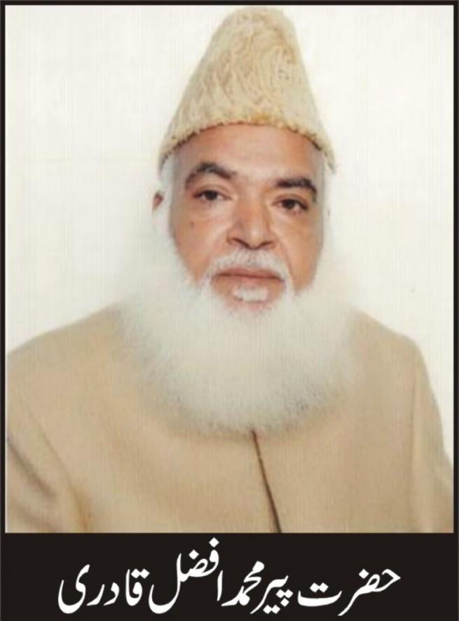 Hazrat Pir Afzal Qadri