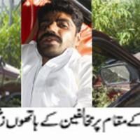 Ijaz Ahmed Injured