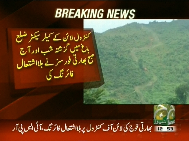 Indian Army Firing– Breaking News – Geo