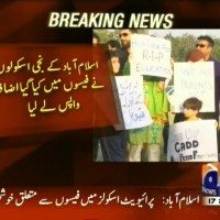 Islamabad Schools– Breaking News – Geo