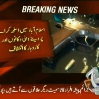 Islamabad Weapons Shops– Breaking News – Geo