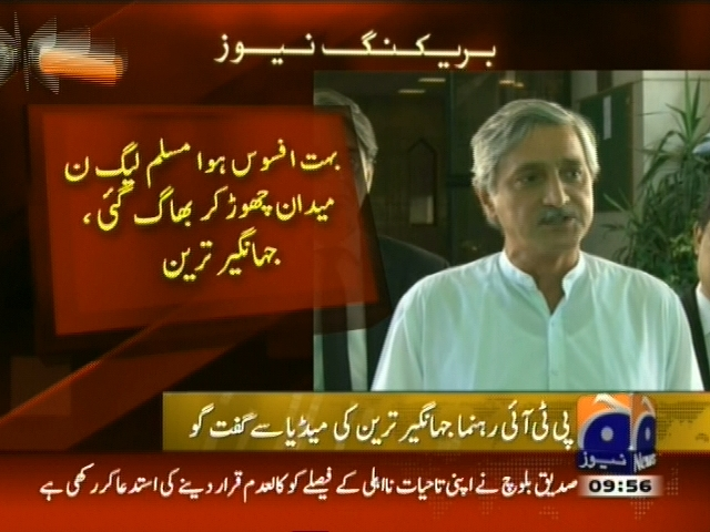 Jahangir Tareen– Breaking News – Geo