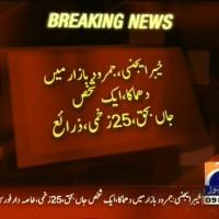 Jamrud Bazaar Blast– Breaking News – Geo
