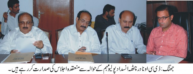 Jhang Picture