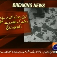 Karachi Blast– Breaking News – Geo