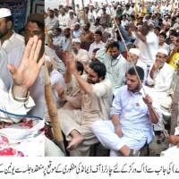 Karachi Harbour & Dock Workers Union
