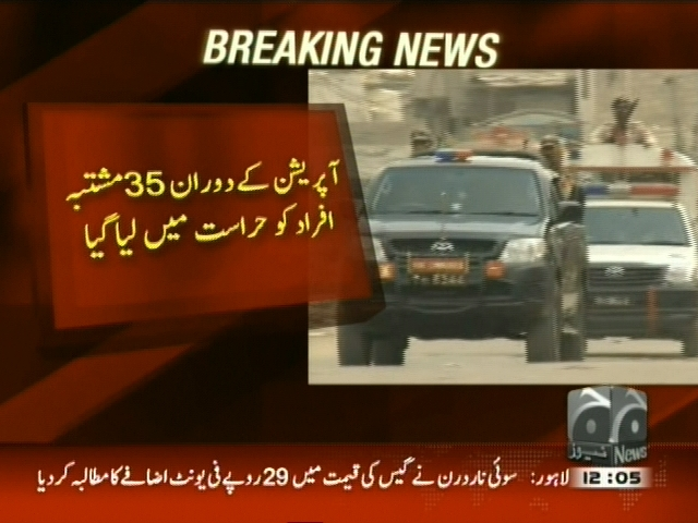 Karachi Operation Complete– Breaking News – Geo