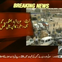 Karachi Operation Complete– Breaking News – Geo