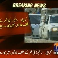 Karachi Rangers Operation– Breaking News – Geo