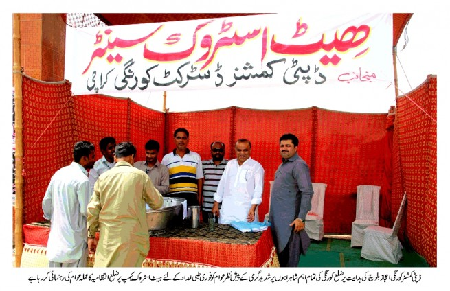 Korangi District Heatstroke Camp