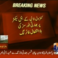 Loc Firing– Breaking News – Geo