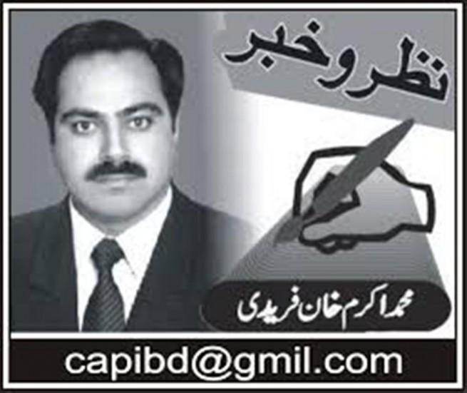 M Akram Khan Faridi