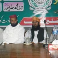 Maulana Abdul Ghafoor Haidari News