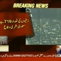 Mina Saudi Arabia– Breaking News – Geo