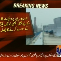 Nandi Pur Power Project– Breaking News – Geo