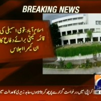 National Assembly– Breaking News – Geo