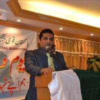 National Solidarity Forum Jeddah Pakistan Defense Day Ceremony