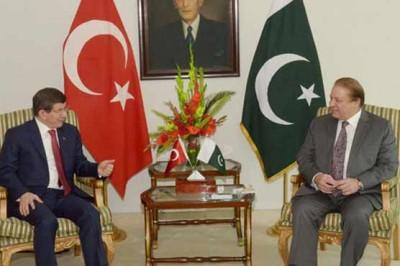 Nawaz Sharif And Ahmed Dawood