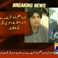 Nawaz Sharif and Chohdary Nisar– Breaking News – Geo