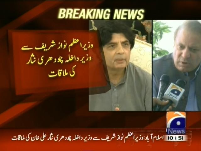Nawaz Sharif and Chohdary Nisar– Breaking News – Geo