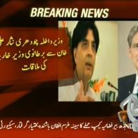 Nisar Ali Khan Meeting– Breaking News – Geo