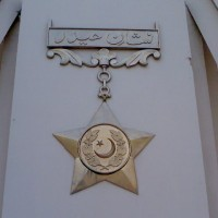 Nishan -e- Haider