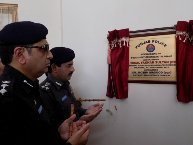 Opening of Sadar Police Station New Building