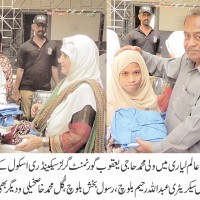 PPP Karachi Najmi Aalam