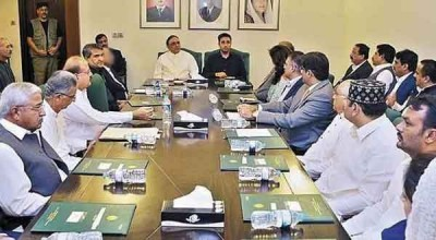 PPP Leadership Meeting Dubai