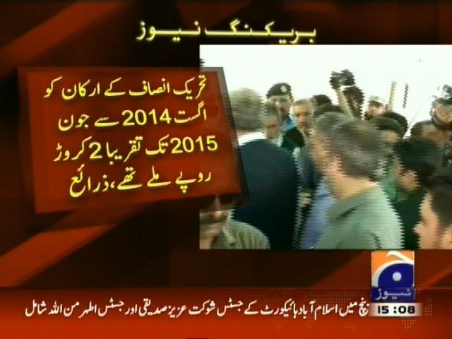 PTI Members Salaries– Breaking News – Geo