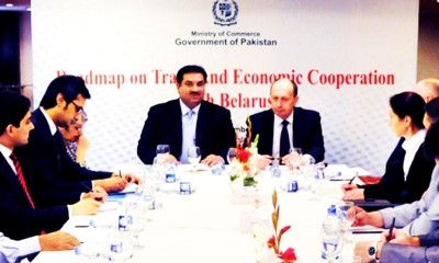 Pakistan And  Belarus to Set Up Economic
