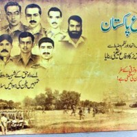 Pakistan Army Defence Day