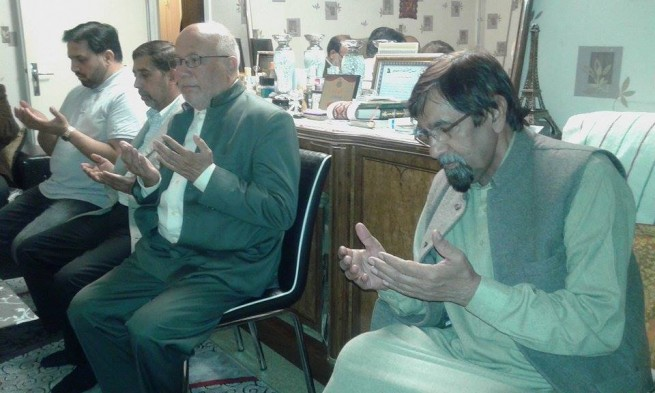 Pakistan Awami Tehreek,France Praying