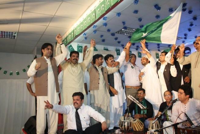 Pakistan Defence Day Ceremony