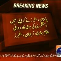 Pakistan Rangers– Breaking News – Geo