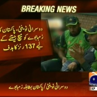 Pakistan Zimbabwe Match– Breaking News – Geo